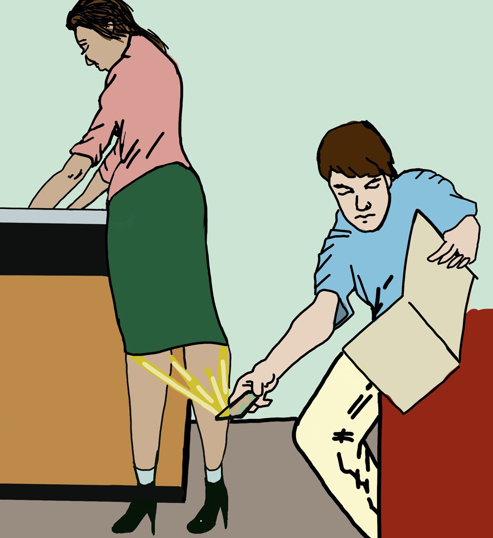 Upskirting and the workplace
